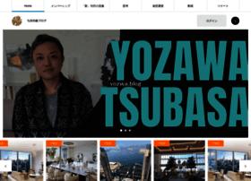 yozawa-tsubasa.info