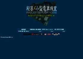 yozora.kazumi386.org