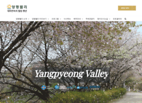 yp-valley.co.kr