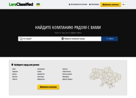 yp.dobro-est.com