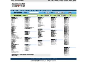 yp.sinovision.net