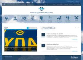 ypa.gr
