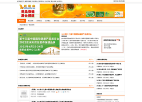 ypbj.haozhanhui.com