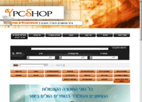 ypcshop.co.il