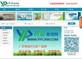 ypcxw.com