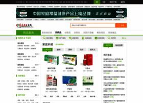 ypk.familydoctor.com.cn