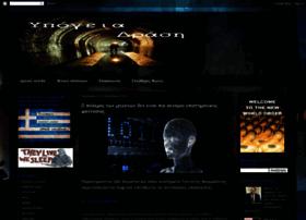ypogeia-drasi.blogspot.gr Visit site