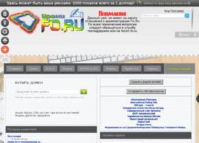 ypoku-fo.ru