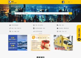 ypsilver.yp.com.hk