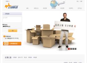 yq-express.com