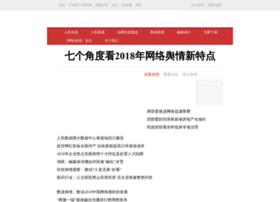 yq.people.com.cn