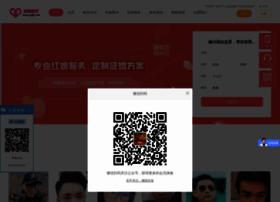 yqhj.com