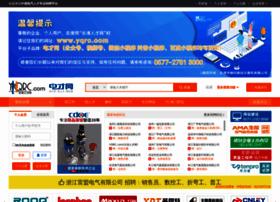 yqrc.com