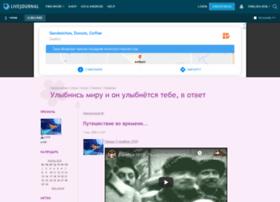 yrin8.livejournal.com