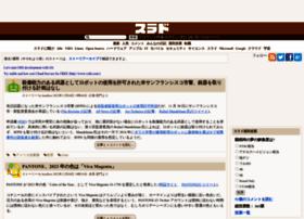yro.slashdot.jp