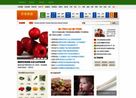 ys.99.com.cn
