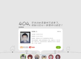 ysfang.net