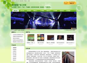 ysgg.net