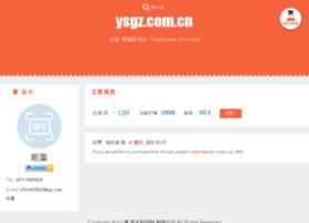 ysgz.com.cn
