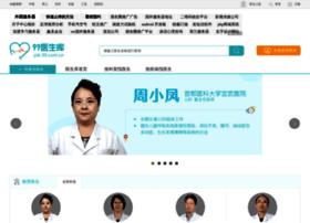 ysk.99.com.cn