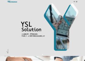 ysl.co.jp