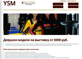 ysm.ru