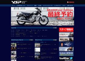 ysp-higashiomiya.com