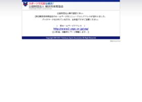 yspc.or.jp