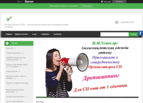 yspeh.org
