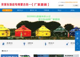 yspengbu.com