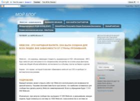 yspexsistema.blogspot.ru