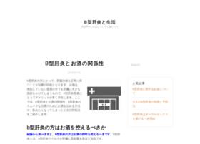 ysroad-akasaka.com