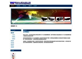 ystn.com.tw