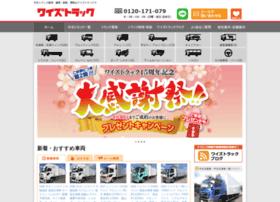 ystruck.jp