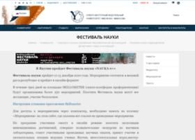 ysu.ru