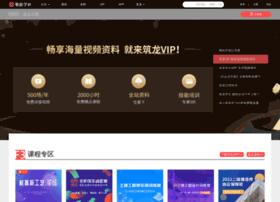 yt.zhulong.com