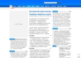 ytjinhui.com
