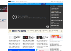 ytndmb.com