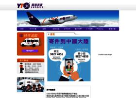 yto.com.hk