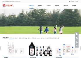 ytpu.net