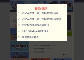 ytt.edu.hk
