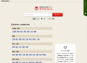 yu-bin.net