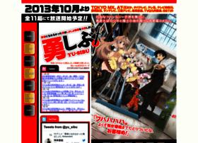 yu-sibu.com