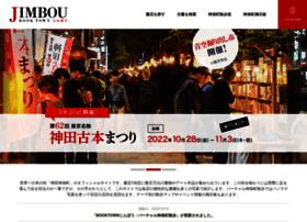 yuai.jimbou.net
