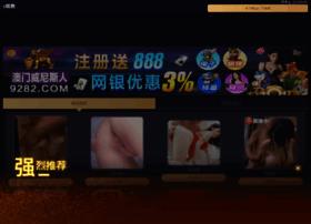 yuaicry.web-103.com