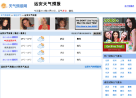yuanan.tqybw.com