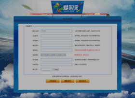yuanda123.com