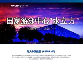 yuandacn.com