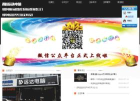 yuandadiannao.com