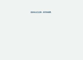 yuanfr.com